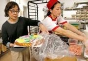 Tiệm bánh Việt được vinh danh giải thưởng James Beard danh giá ở Mỹ